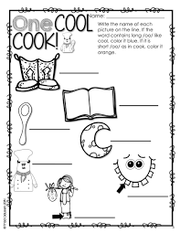 Worksheet Ideas ~ Oo Worksheets Worksheet Ideas Bossy R And