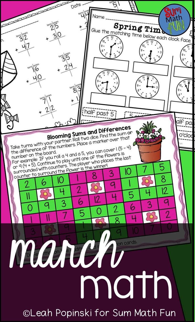 Math Worksheets - First Grade Math Activities For The Whole