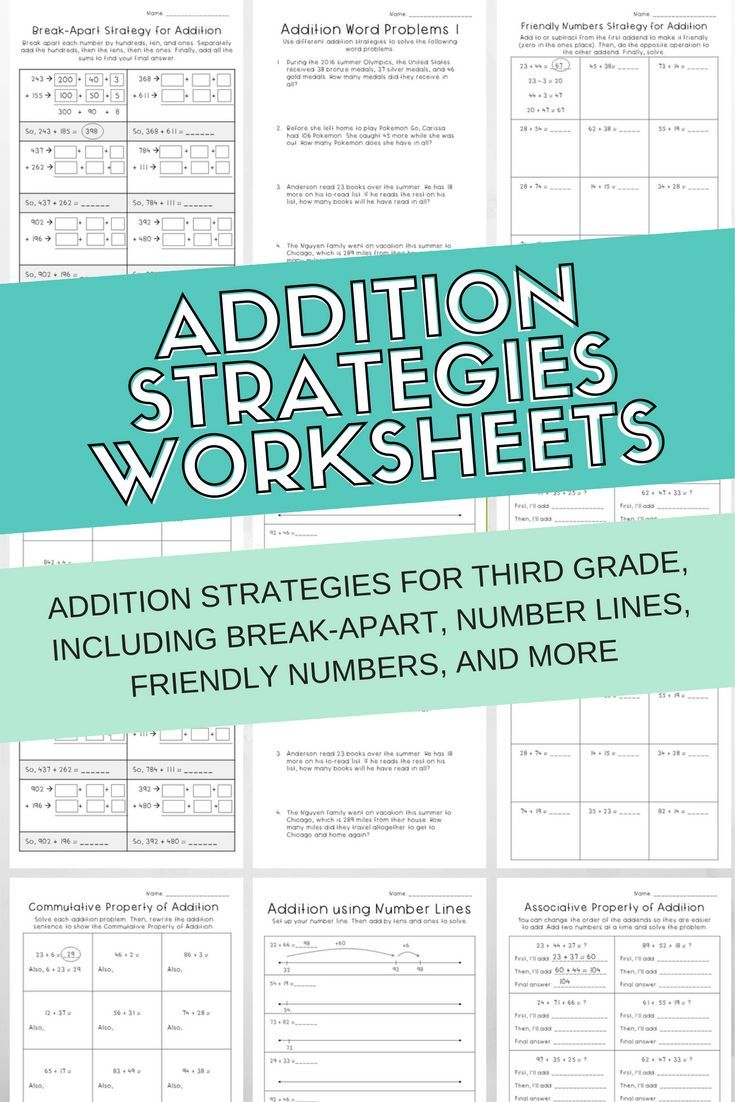 Addition Strategies Worksheets | Education | Addition